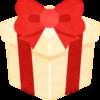 プレゼントの箱 その2